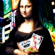 Gioconda Travelling #1 Large Size Painting